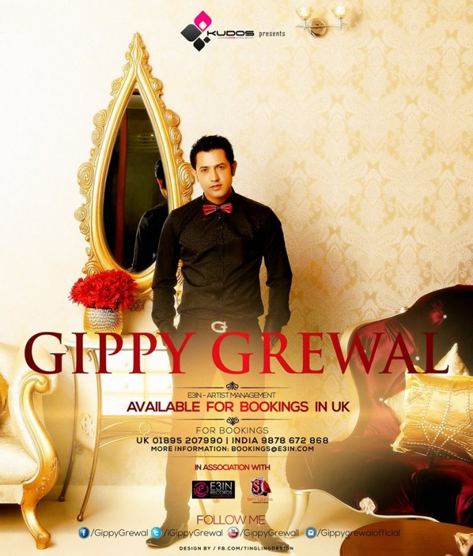 Dj Punjab Singa One Man: Kudos Presents Gippy Grewal