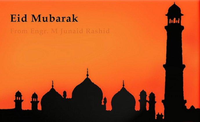 Eid Mubarak From Kudos Roadshow