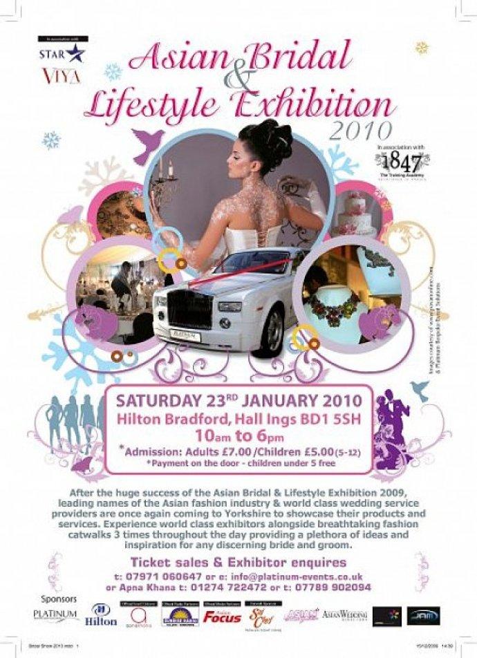 Asian Bridal & Lifestyle Exhibition 2010 - Hilton Hotel, Bradford